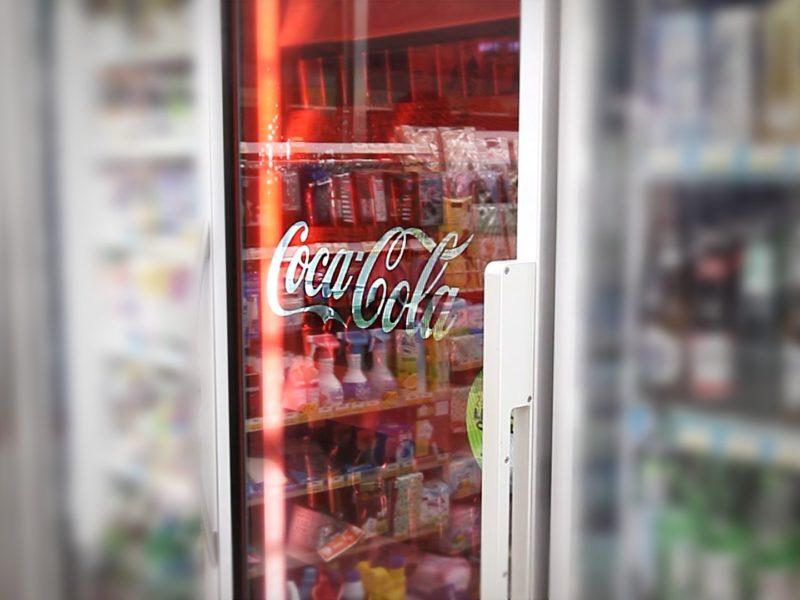 puerta-semitransparente-lcd-refrigerador-min